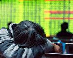 中國多家上市公司股東近期違規減持
