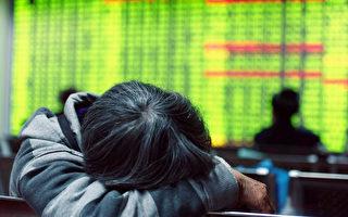 中國多家上市公司近期違規減持