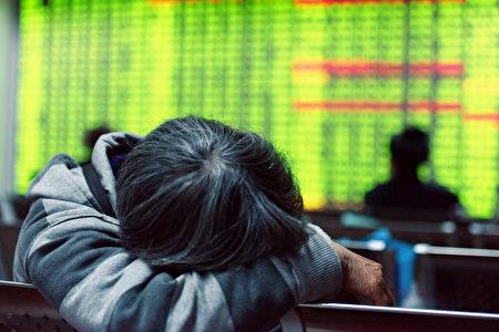 中国多家上市公司股东近期违规减持