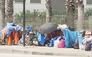 加州千億復甦計劃 擬撥120億安置遊民