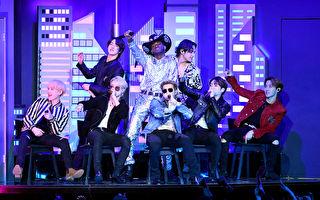 BTS连三年参与葛莱美奖 今年演出《Dynamite》