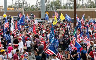 美最高院开审亚利桑那州选举案 各方关注