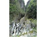 台湾古典诗:九曲洞