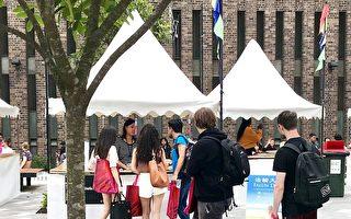 悉尼麥考瑞大學迎新週 法輪大法社團受歡迎