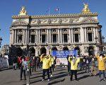 巴黎广场 民众签名反对中共迫害法轮功