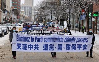 加國魁省法輪功遊行 民眾支持「天滅中共」