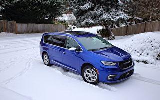 車評:五倍速反應 2021 Chrysler Pacifica Hybrid Limited