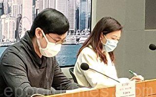 香港名潮食馆群组累计44人确诊