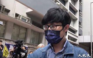 【初選搜捕】劉頴匡三案在身 感嘆:出返去可能已中年