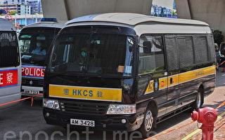 組圖:香港47人案續開庭 部分民眾到場聲援