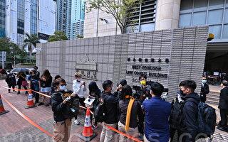 香港八人仍未就保釋申請陳辭
