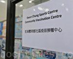 接种中国科兴疫苗 香港爆第二宗死亡事件