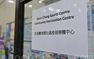 接種中國科興疫苗 香港爆第二宗死亡事件