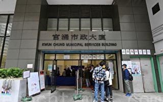 【疫情3.6】香港女接种中国疫苗 3天后不治