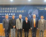 全球供应链重组 专家吁台湾成智慧供应链中心