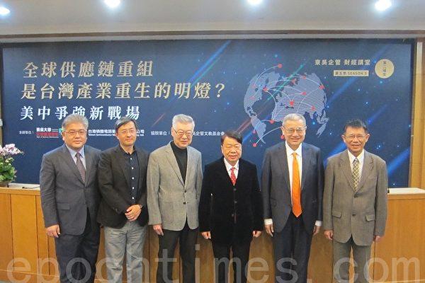 全球供應鏈重組 專家籲台灣成智慧供應鏈中心