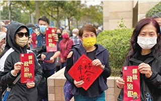 香港47人案多名被告改为自辩