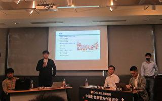台政務委員:中共假訊息對台威脅無所不在