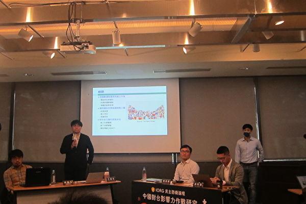 台政务委员:中共假讯息对台威胁无所不在