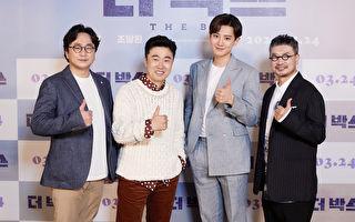 EXO灿烈演《逐梦练习曲》有成长 对音乐更着迷