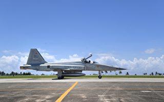 台F-5E飞官失踪 海岸发现机骸鞋子救生衣