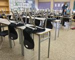 爆发疫情 士嘉堡和约克区2所学校周二起关闭