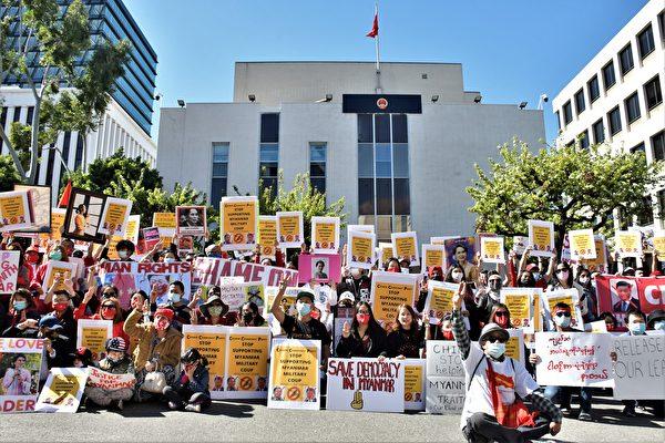 聲援緬甸民眾 中領館前抗議CCP摧毀人權和自由