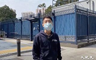 【初選搜捕】被控顛覆國家政權罪 伍健偉:很自豪