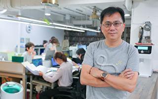 """""""挺台湾""""鲜明品牌形象 企业家年赚17亿"""