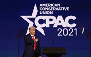 川普回来了! 不排除再战2024