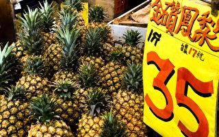 台灣鳳梨訂購量破四萬噸 超去年外銷中國數量