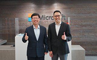 微軟攜手鴻海啟動合作 走向「科技鴻海」