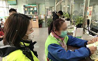 以为是爱了昏头  坜警行员联手保住妇人血汗钱