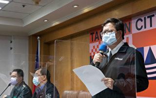桃防疫旅館提供台東縣民入住 落實防疫規範