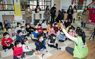 宜蘭縣11處親子館增加週日開放