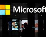 微软:中共骇客入侵美国电邮 企图窃取机密