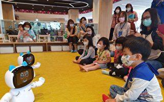 屏东总图阅读趣 机器人陪孩子互动说故事