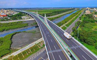 西滨优化方案 林佳龙拍板投入35亿提升安全
