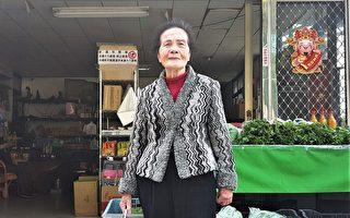 百岁产婆与泥水女工 台中三月女力故事展