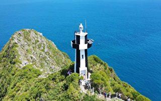 「台灣龍珠」360度海景 基隆嶼開放登島