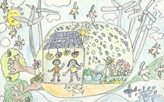 【海能风电】在地绘画比赛 创意童画为绿能教育向下扎根