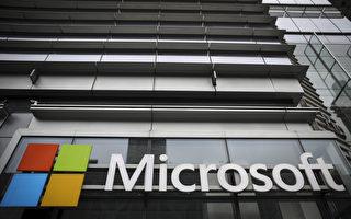 微软遭中国骇客攻击 分析:台厂也要小心