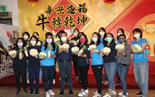 妇女节送祝福 台东花椰菜爆米花都出现