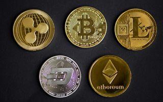 加密貨幣集體閃崩 比特幣暴跌 50萬人爆倉