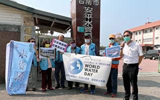 台灣水庫乾涸見底 環保團體籲拯救缺水危機