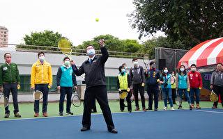 桃園區陽明公園網球場改善  提供運動休閒場地