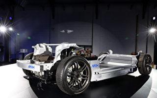 MIH首办会员大会 首款电动车2023年量产