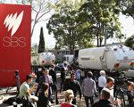 人權組織投訴 澳洲SBS暫停中共大外宣節目