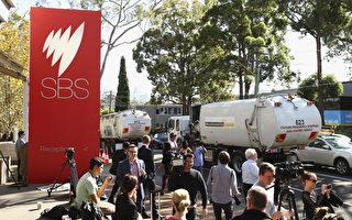 人权组织投诉 澳洲SBS暂停中共大外宣节目