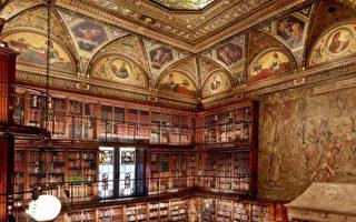 摩根圖書館